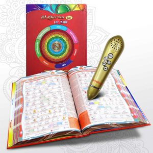 AlQuran-for-Kids