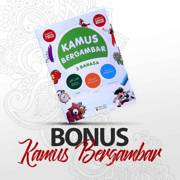Bonus-Kamus-Bergambar-RBSHOP