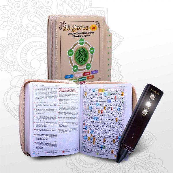 Paket-AlQuraku-Terjemah-kecil