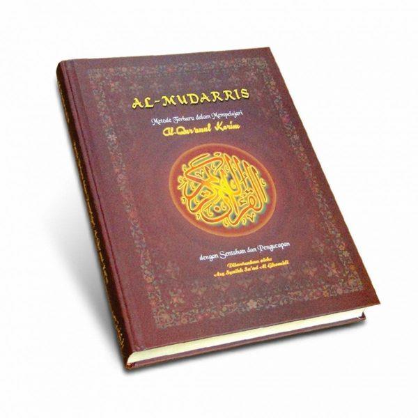 konten-mataharimall-al-quran-al-mudarris-5-syaikh-2