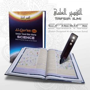 al-Quran-Science rbshop