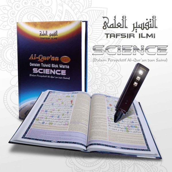 al-Quran-Science rbshop