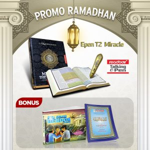 AlQuran Miracle The Reference Talking Epen Readboy